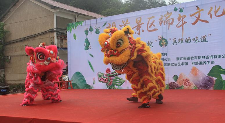 2019年义乌何斯路村端午文化节