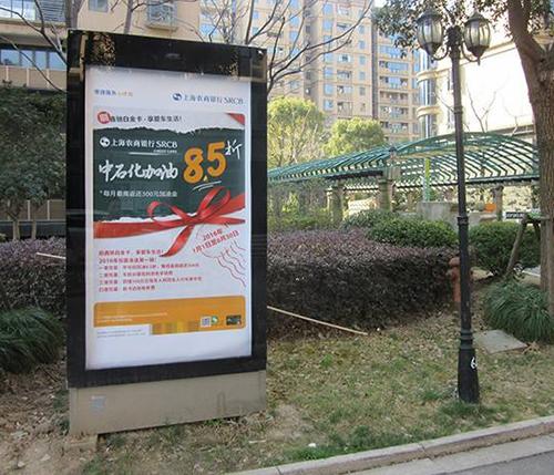 社区楼宇广告