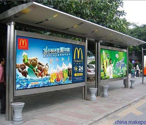 公交候车亭广告