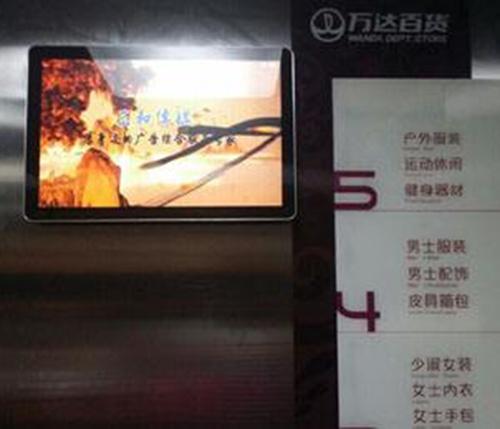 楼宇电梯LCD广告机